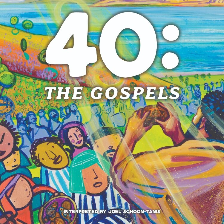 "The cover of Joel Schoon-Tanis' latest book, ""40: The Gospels."""