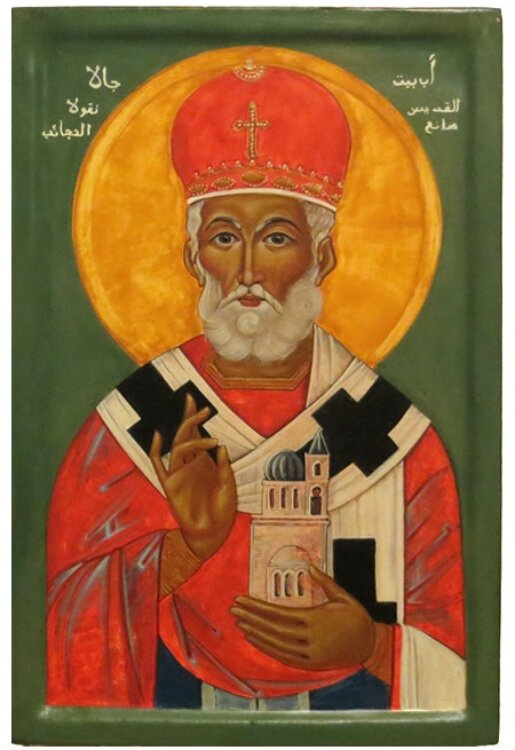 St. Nicholas as the patron saint of Beit Jala, Palestine, where he is known as the protector of Beit Jala; icon written by Ian Knowles.