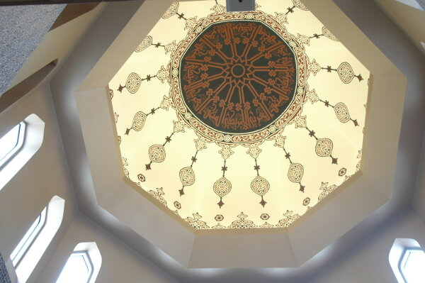 Museum dome. Courtesy Arab American National Muse.um