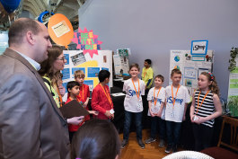 Michigan Invention Convention. Photo courtesy The Henry Ford.