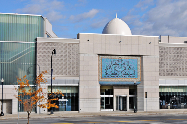 The Arab American National Museum