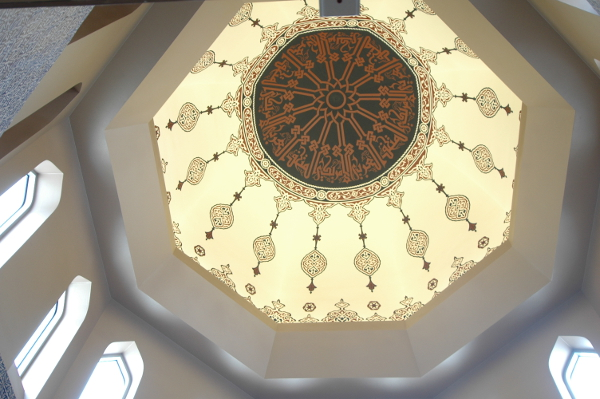 Dome at the Arab American National Museum