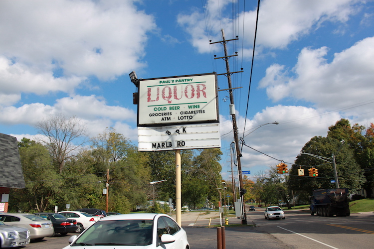 Paul's Pantry Liquor at the corner of Miller Road and Fulford in the Edison Neighborhood.