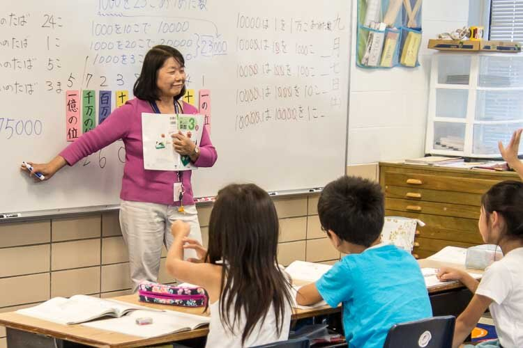 Students in the class taught by Third grade teacher Jinko Oyake.